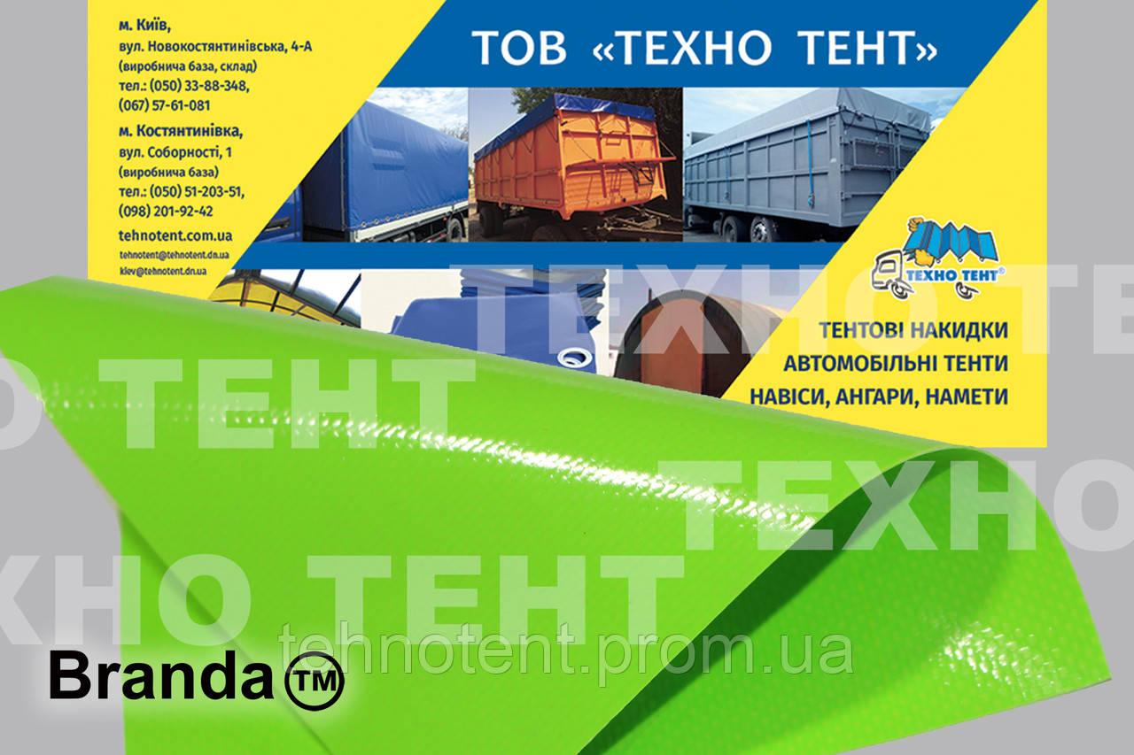 Ткань ПВХ 650 TM BRANDA Фисташка