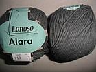 Alara Lanoso (Алара)