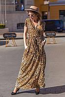 Платье женское стильное  в пол(42-48) МЛ-5540