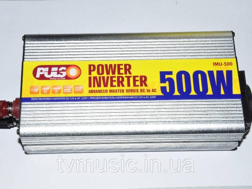 Преобразователь напряжения Pulso IMU-500