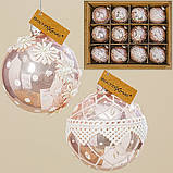 Подвесной шар Романтика розовое стекло d8см Гранд Презент 1007040, фото 2