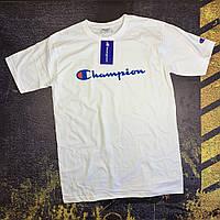 Champion Футболка мужская • Бирка оригинальная •  Белая