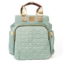 Рюкзак-сумка для мам (Мятный)