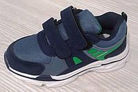 Кроссовки для мальчика Tom.M 56-64, фото 1