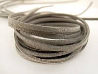 Замшевий шнур 1 м сірий 1667