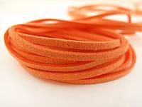 Замшевий шнур 1 м помаранчевий 1668