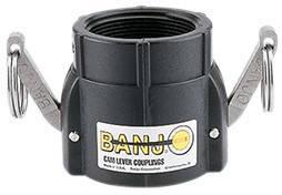 Адаптер Banjo 300D, фото 2