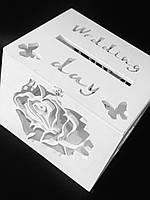 Скринька на гроші весільна Wedding Day 30|25|25