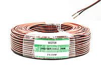 VECTOR 2х11/0,2мм (2*0,35мм2) черн/красн 100м