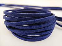 Замшевий шнур 1 м синій 1669
