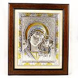 Икона Божья Матерь в деревянной рамке Гранд Презент 204, фото 2