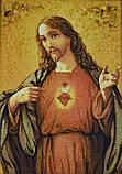Иисус Христос і-16 Господь Вседержитель Гранд Презент 30*40, фото 2