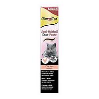 Лакомство для кошек GimCat Anti-Hairball Duo Paste Chicken + Malt 50 г (для выведения шерсти)