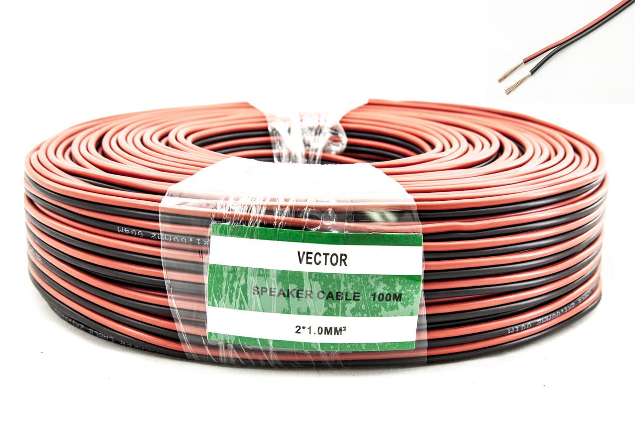 VECTOR 2х32/0,2 мм (2*1мм2) чорн/черв 100м