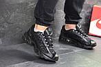 Мужские кроссовки Nike Air Max (серые), фото 7