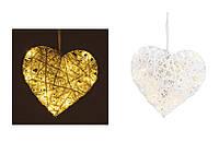 Светодиодный светильник ночник Сердце 17см 10020842