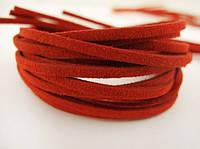 Замшевий шнур 1 м червоний 1670