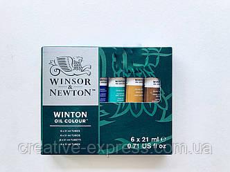 Набір олійних фарб Winsor & Newton 6*21 мл