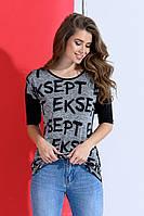 Женская футболка декор буквы вискоза турецкая розовая и серая размер: 42-46