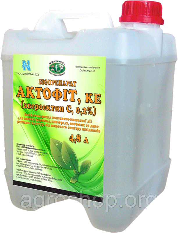 Биоинсектицид Актофит 4,8 л .