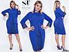 Простое и сдержанное платье с изысканными кружевными вставками с 50 по 56 размер