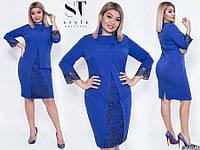Простое и сдержанное платье с изысканными кружевными вставками с 50 по 56 размер, фото 1