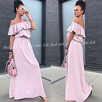 Длинное платье в пол спадающее с плеч