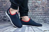 Мужские кроссовки Nike (Реплика)►Размеры [43], фото 1