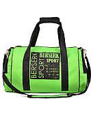 Сумка спортивная BERSERK MOBILITY neon green (размеры в ассортименте)