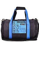 Сумка спортивная BERSERK MOBILITY black blue (размеры в ассортименте)