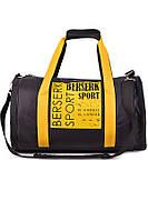 Сумка спортивная BERSERK MOBILITY black yellow (размеры в ассортименте)