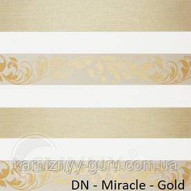 Рулонные шторы для окон День Ночь в закрытой системе Sunny с П-образными направляющими, ткань DN-Miracle