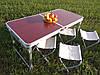 Усиленный стол для пикника раскладной с 4 стульями Easy Camping (коричневый), фото 4
