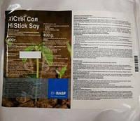 Инокулянт для сои ХайСтик  (Бактерии на сою) Хистик 0,4кг