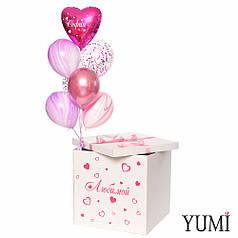 """Коробка """"Любимой"""" и связка: Сердце фуксия с надписью, 3 агата, 2 шара с конфетти и 1 розовый хром"""