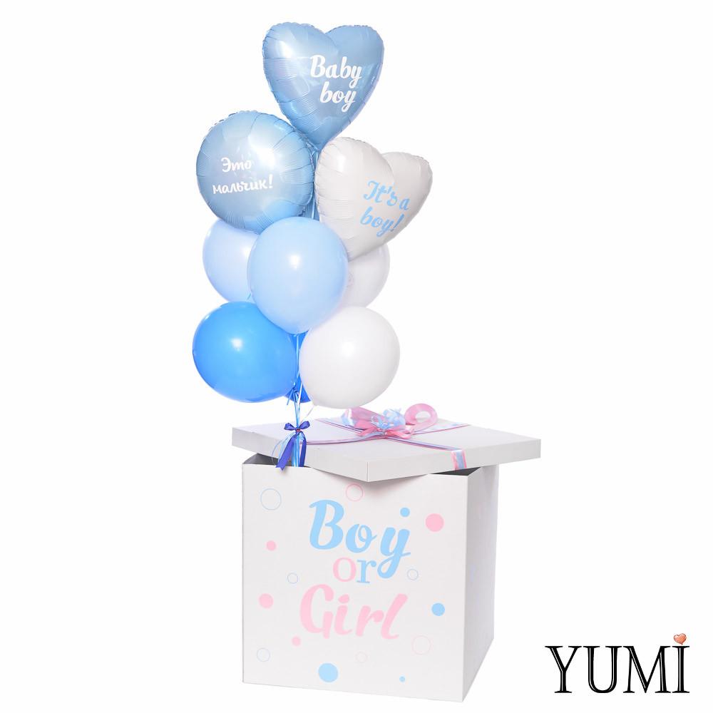 Коробка-сюрприз с шариками Boy or Girl, вечеринка на определение пол ребенка Gender Party
