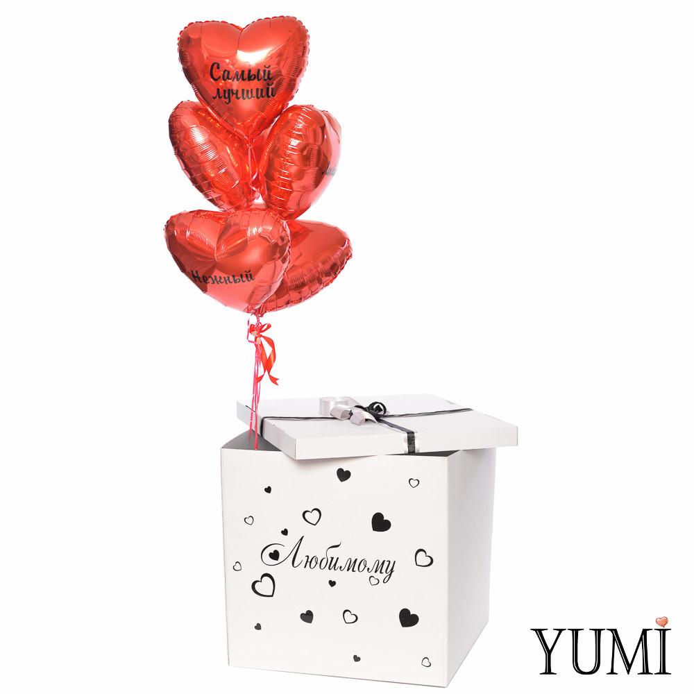 """Коробка с надписью: """"Любимому"""" и  связка из 5 красных сердец с комплиментами мужчине"""