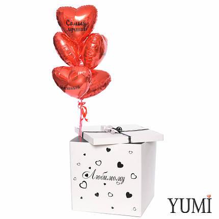 """Коробка с надписью: """"Любимому"""" и  связка из 5 красных сердец с комплиментами мужчине, фото 2"""