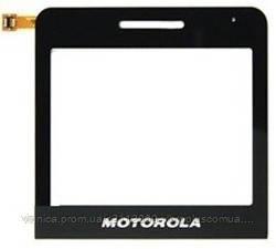 Тачскрин (сенсор) Motorola EX223, EX118, black (чёрный)