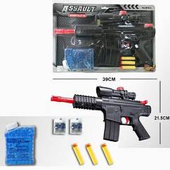 Автомат с мягкими и водяными пулями (M16-3)