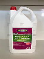 Концентрат охлаждающей жидкости Ravenol LGC C13 5L