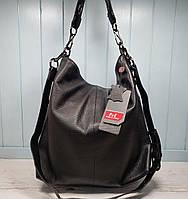 1f9edb71b635 Большая женская кожаная сумка в Украине. Сравнить цены, купить ...