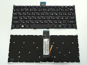 Клавиатура для ACER V5-122P,  V5-132P, V3-371, E3-111, E3-112, V5-121, V5-131 (подсветка)