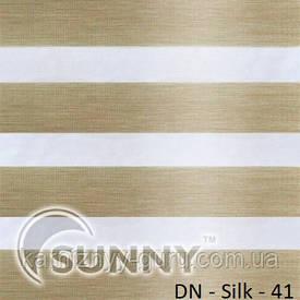 Рулонные шторы для окон День Ночь в закрытой системе Sunny с П-образными направляющими, ткань DN-Silk