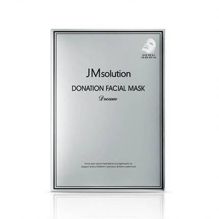 Увлажняющая тканевая маска JM Solution Donation Facial Mask Dream, фото 2