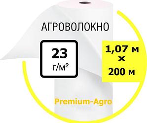 Агроволокно  23 (1,07х200)