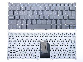 Клавиатура для ACER S3, S5, ONE 756, 725, v5-121, V5-123, V5-131, V5-171