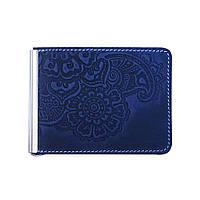 Зажим для денег Цветок синий 8*11см 05-11С