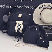 Набор 3в1 рюкзак + сумочка и визитница экокожа , черный