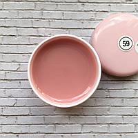 Гель My Nail (UA) № 59 камуфляж (натуральный розовый), 50 г, фото 1